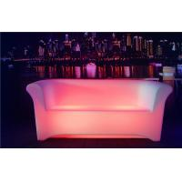 Wholesale Two Seats LED Sofa 8-10 Hours Working Time Ployethylene Indoor LED Couches from china suppliers