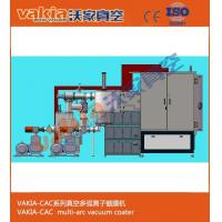 Wholesale Cathodic Arc PVD Ion Plating Machine Metal  Coating Equipment from china suppliers