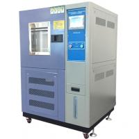 Wholesale High Low Temperature Humidity Test Chamber , Climate Control Chamber ISO9001 from china suppliers