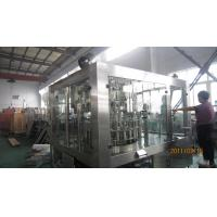 Quality Automatic Wine Bottle Filling Machine for sale