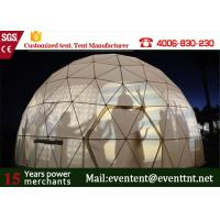 Wholesale Luxury Camping Tent 8 Meters Diameter Transparent With Luxury Decoration from china suppliers