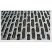Wholesale Slotted Hole Perforated Meshes from china suppliers