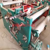 Buy cheap Anping Aluminium Alloy Insect Screen Weaving Machine from wholesalers