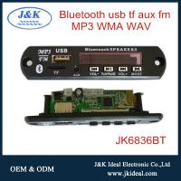Bluetooth audio mp3 module for guitar amplifier.jpg