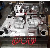 Wholesale Chamber A / B RESO Pin Gate Auto Parts Mould , Automotive Plastic Moulding Parts from china suppliers