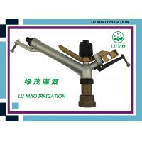 Wholesale Flower Irrigation Water Sprinkler / Oscillating Garden Sprinkler Full Circle from china suppliers