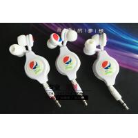 Wholesale LOGO flexible earphones from china suppliers