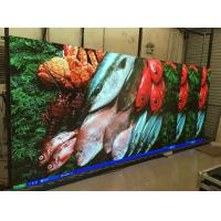 Wholesale High Brightness Outdoor Waterproof IP65 LED Advertising Display P5 from china suppliers