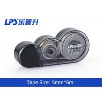 Buy cheap Cute Black Mini Correction Tape 6M * 5MM / White Out Correction Tape Fullmark from wholesalers