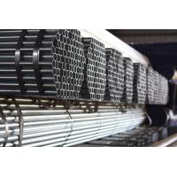 Wholesale Non - Alloy Galvanized Round Steel Pipe Gi Pipe For Building And Industry from china suppliers