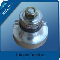 Wholesale Industrial Multi Frequency Ultrasonic Transducer from china suppliers