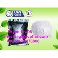 Wholesale Deflazacort Anti-Inflammatory Steroids Hormone Azacort / Deflan / Deflazacortum from china suppliers