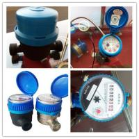 Wholesale DN25mm Potable Single Jet Water Meter With Rotary Vane Wheel / Brass Body from china suppliers