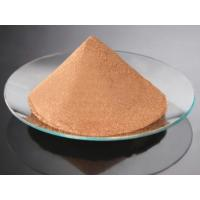 Wholesale Copper Gold Bronze Powder Reddish Gold Bronze Powder For Paint,Ink,Coating from china suppliers