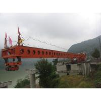 Wholesale Launching Gantry Crane Span 24 - 50 Meter Span 24 - 50 Meter Max Load Capacity from china suppliers