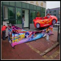 Wholesale indoor amusement park rides mini flying car ride for Sale from china suppliers
