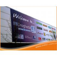 Buy cheap wall commercial banners from wholesalers