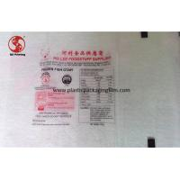 Wholesale Clear printed plastic packaging Film for Fast Foods , Matte Finished Flat Type from china suppliers
