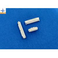 Wholesale White 1.00mm Pitch Wire To Board Connectors Nylon66 With Female Gender SHLD connector from china suppliers