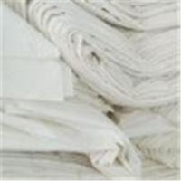 China Bleached fabric on sale