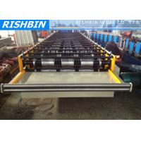 Wholesale Full Automatic Arch Glazed Roof Panel Roll Forming Machine Roof Sheet Cold Bending from china suppliers