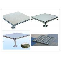 Wholesale Professional Editorial Command Room Raised Access Floor Tiles Anti - wear from china suppliers
