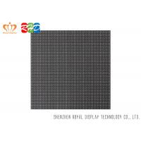 Wholesale SMD LED Display Module P4.81 from china suppliers