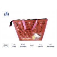 Buy cheap PP Woven Zipper Shopping Bag Recyclable / Durable With Soft Touch Feeling from wholesalers