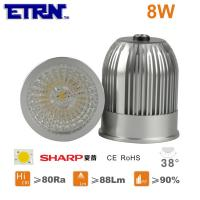 Wholesale ETRN Brand Sharp COB LED 8W MR16 LED Spotlight Bulbs LED Lights LED Spot lamps from china suppliers