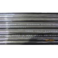 Buy cheap High Pressure Seamless Boiler tube DIN2391C ST52.4 NBK + Phosphating Precision Cold Drawn DNV/GL Approved from wholesalers