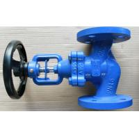 Wholesale Bronze Trim Cast Iron Flanged Globe Valve Nodular DN65 PN16  Part No. DIN 3202-F1 from china suppliers