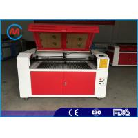 Wholesale Auto CAD Wood Laser Engraving Machine For Acrylic Fabric Stone Leather from china suppliers