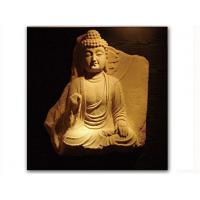 Buy cheap Frp(imitation Stone) Statue from wholesalers