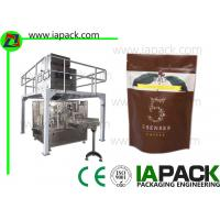 Quality Granular Automatic Bag Packaging Machine , Stand-up Bag  Packaging Machine For tea for sale
