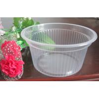 Wholesale Round Bowl Disposable Dessert Cups For Beverage , Cold Drink 12oz from china suppliers