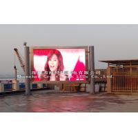 Wholesale Slim GS8 Series Outdoor Led Display Boards With Pixel Pitch 5mm from china suppliers