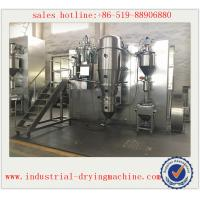 Wholesale Different Model FBD Drying Granulating Line 30 / 50KG For Pharmaceutical / Food Industry from china suppliers