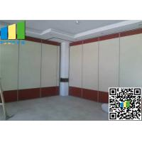 Wholesale Exhibition Hall Laminated Acoustic Partition Wall Sliding Partitions Stylish Fabric from china suppliers