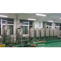 Wholesale CG-100L beer brewing equipment from china suppliers