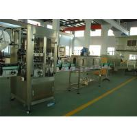 Wholesale PET PVC OPS Sticker Labeling Machine 150BPM , Sleeve Label Machine from china suppliers