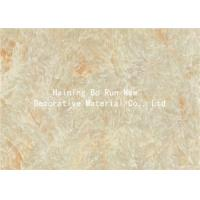 Wholesale Fashion Design Decorative Foil PET Heat Transfer Film For PVC Plane Door Plank from china suppliers
