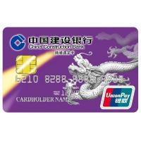 Quality Swipe Chip UnionPay Card / Bank Smart Card for Quick Transactions for sale