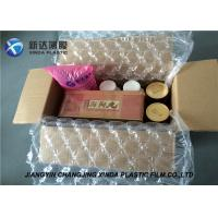 Wholesale PA / PE 7 Layer Co Extruded Stronger Bearing Weight Air Cushion Protective Film from china suppliers