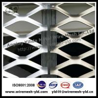 Wholesale Aluminum expanded metal for building facade from china suppliers