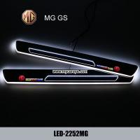 Wholesale LED door scuff plate lights for MG GS door sill plate light sale from china suppliers