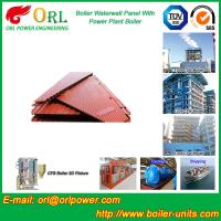 Quality Vacuum Boiler Water Wall Panels / Water Tube Boiler Parts High Efficiency for sale