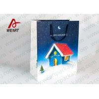 Wholesale Reusable Retro Christmas Paper Bags For Business Promotion Latest Style from china suppliers