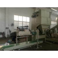 Wholesale Compost Bagger , Organic Compost Bagging Machine , Fertilizer Packing Machine from china suppliers