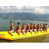 Wholesale Giant Water Inflatable Toy Boat , Durable Inflatable Banana Boat For Adult from china suppliers