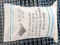 Wholesale Zinc Chloride Dry Cell, 96%Min Zinc Chloride from china suppliers